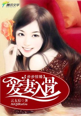 薇山王朝之女妖成群