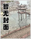 东京神秘事件簿